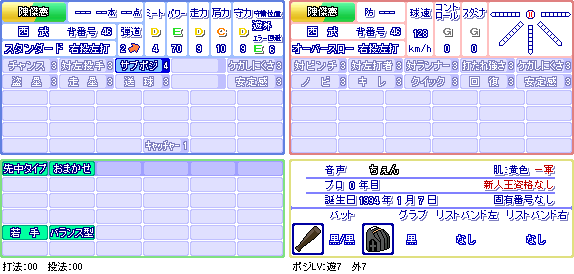 陳傑憲(西).png