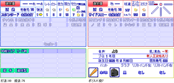 遊宗儒(近).png