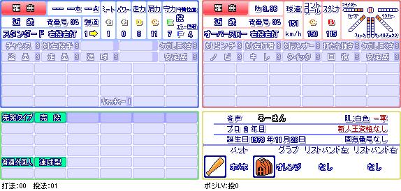 羅蔓(近).png