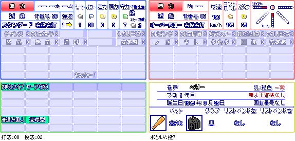 藩力(近).png