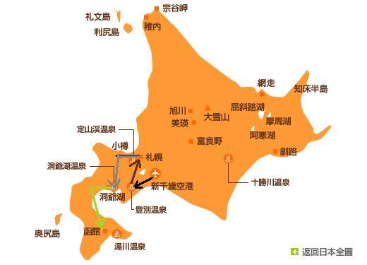 map_detail_hokkaido