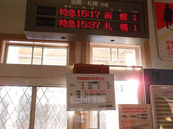 PC115390
