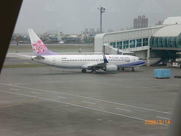 003.我們的華航班機CI647