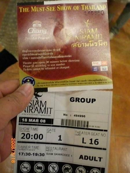 167.泰國最有名的SIAM NIRAMIT暹邏劇場~門票很貴喔