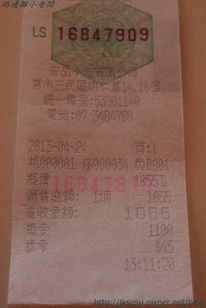 P4246910