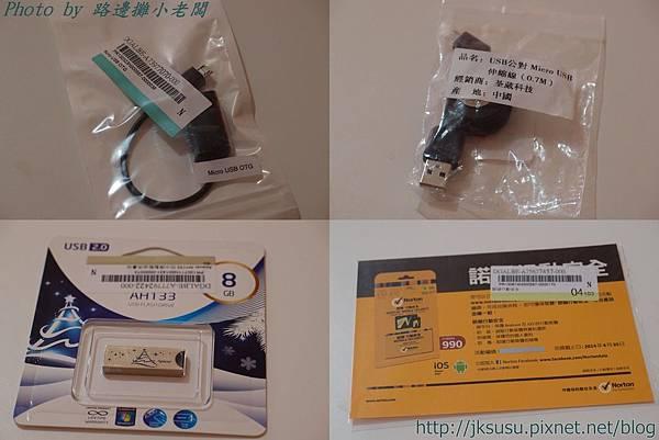 P7198766-tile