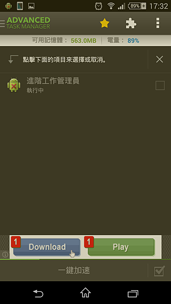 Screenshot_2014-10-04-17-32-17