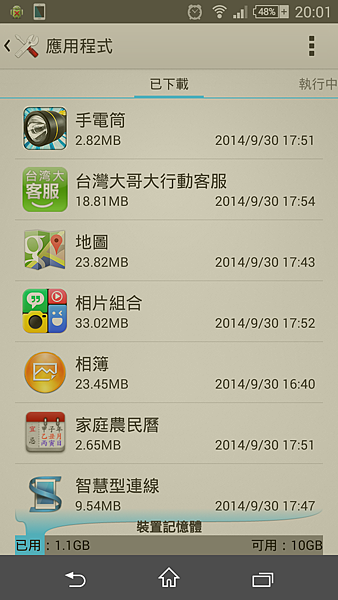 Screenshot_2014-10-01-20-01-53