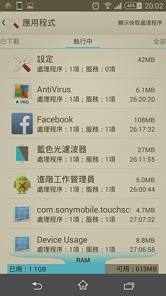 Screenshot_2014-10-01-20-02-03