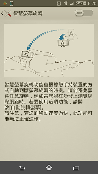 Screenshot_2014-09-30-18-20-41