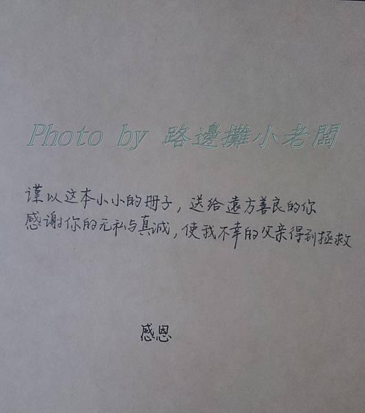 DSC_0526