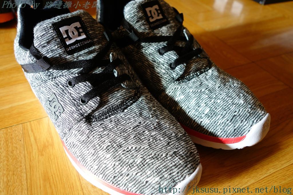Dc Shoes Heathrow Kamel Marron