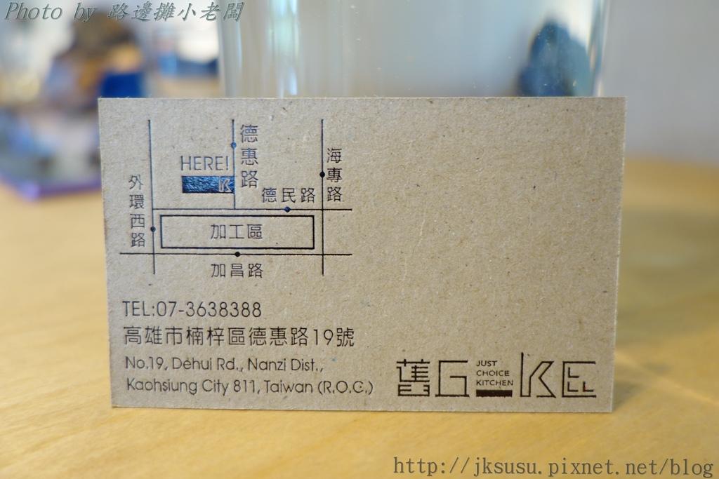 DSC06438