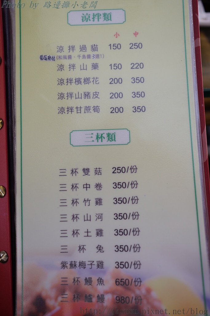 DSA00896