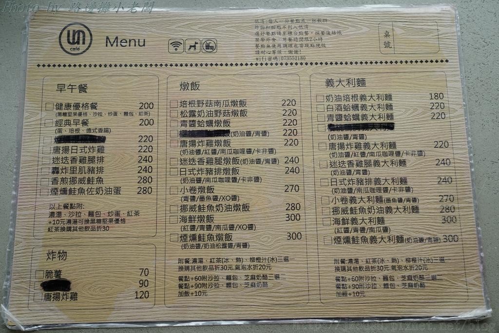 DSA01869