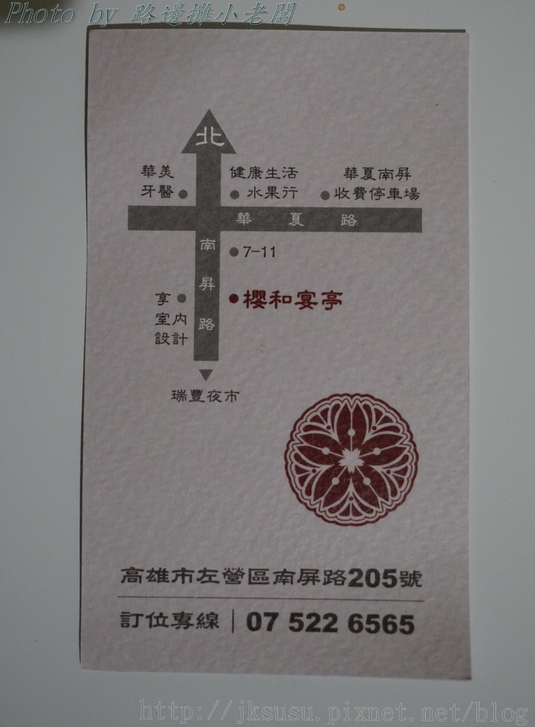 DSA01984