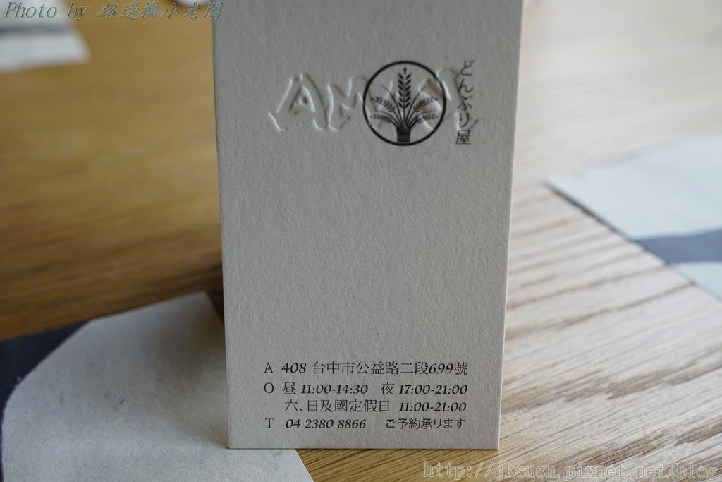 DSA02506