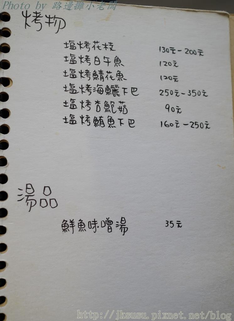 DSA03302