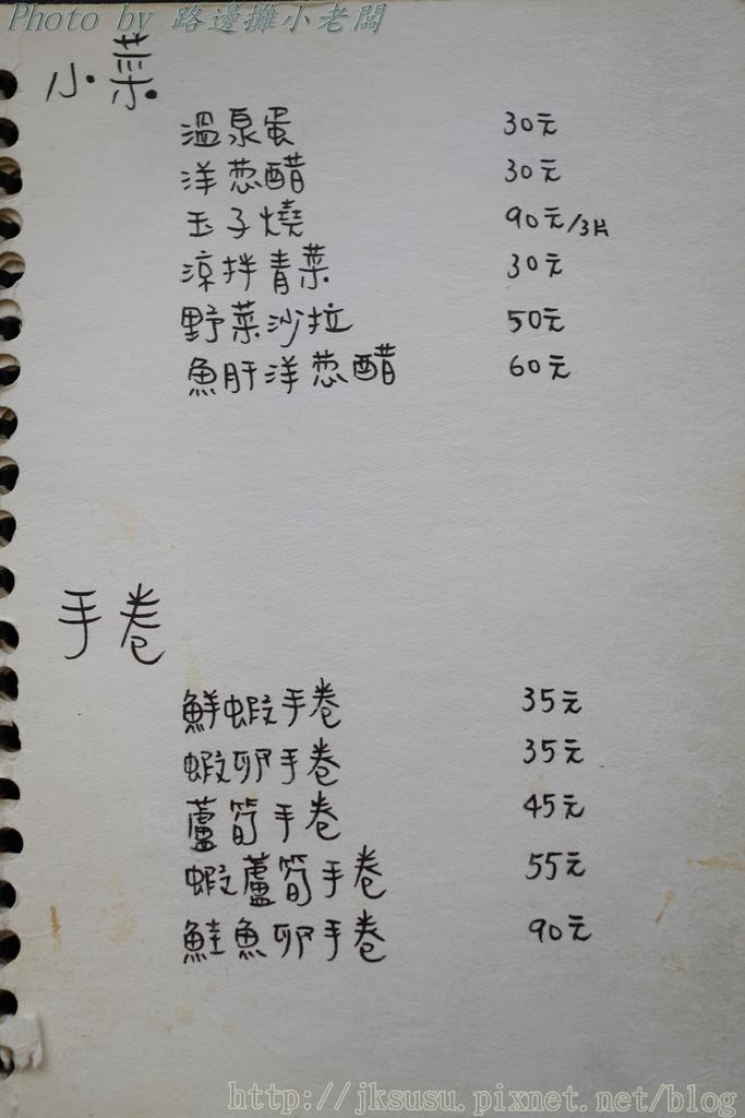 DSA03298