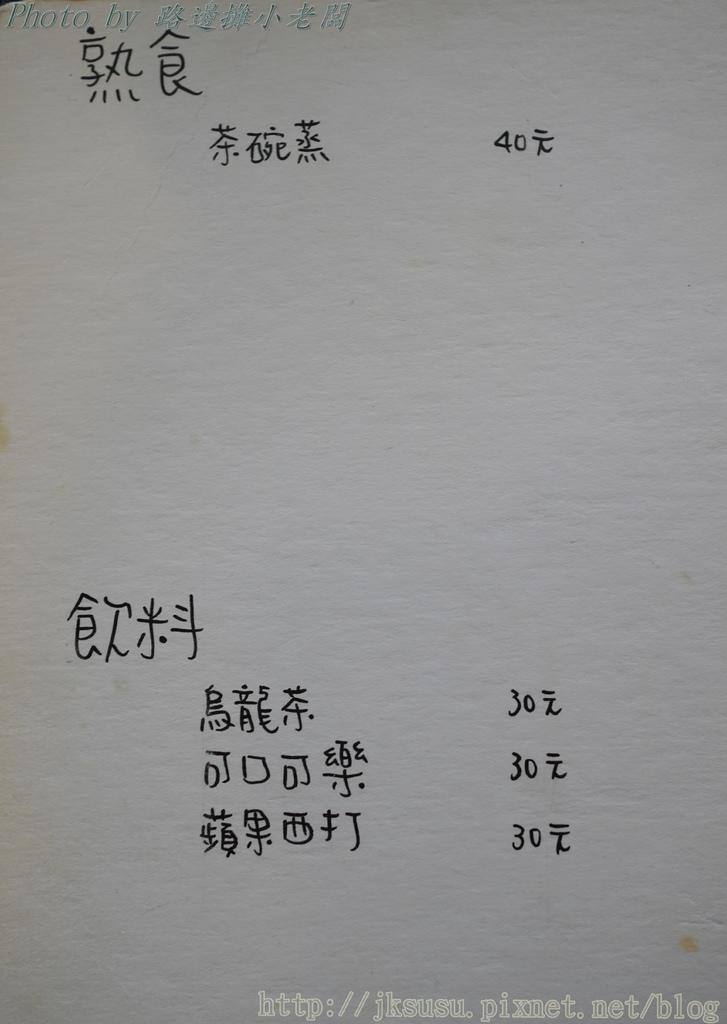 DSA03304
