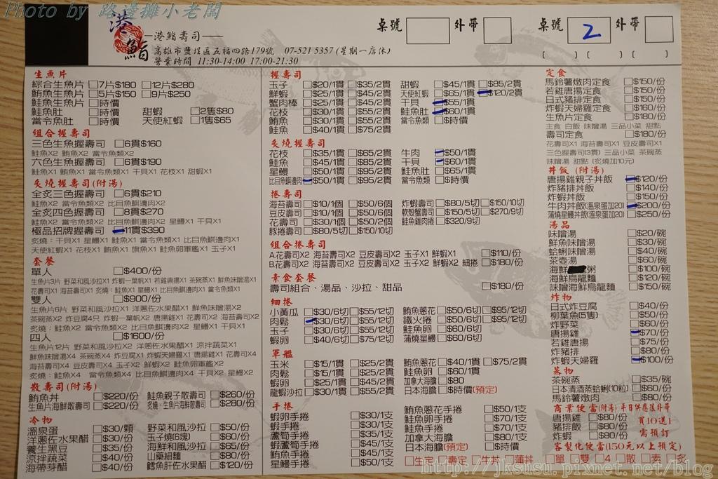 DSA03690