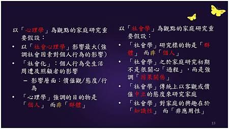 投影片13.JPG