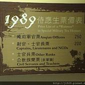 DSC05046