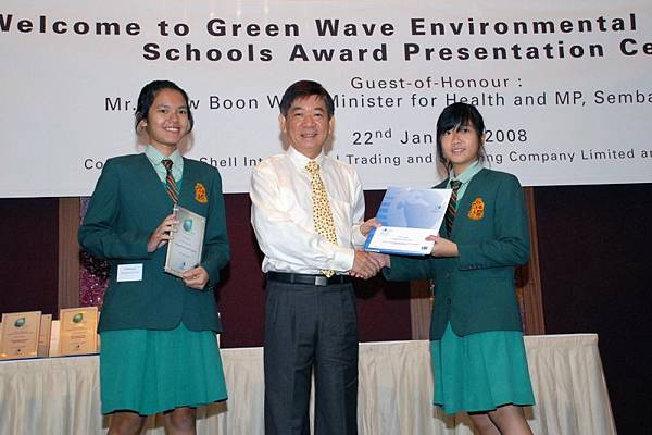 丹絨加東女子學校8 Tanjong Katong Girls' School (8).jpg