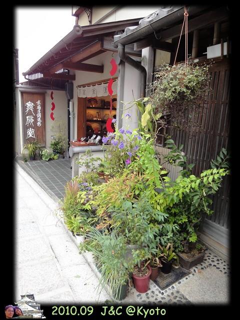 9.20清水寺前散策8.jpg