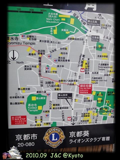9.20清水寺前散策4.jpg