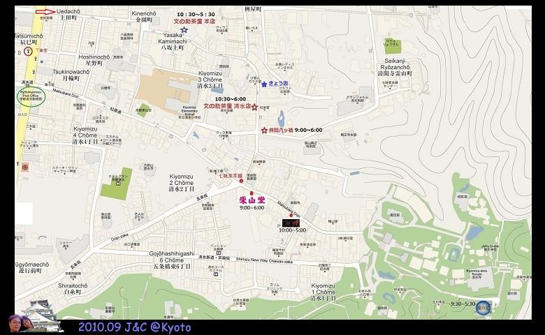 9.20清水寺前.jpg