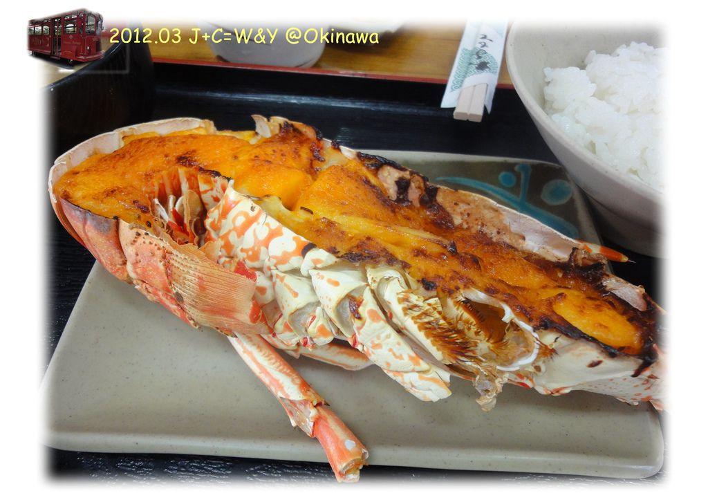 3.22可泡瀨龍蝦定食4