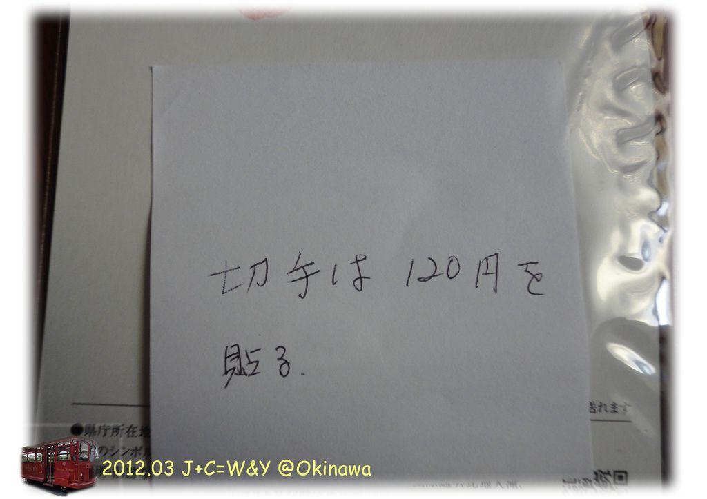 3.22地域限定明信片8