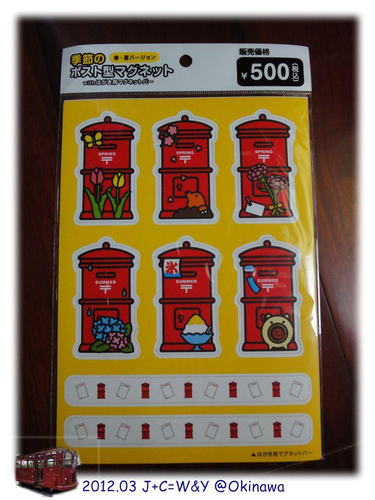 3.22明信片磁鐵