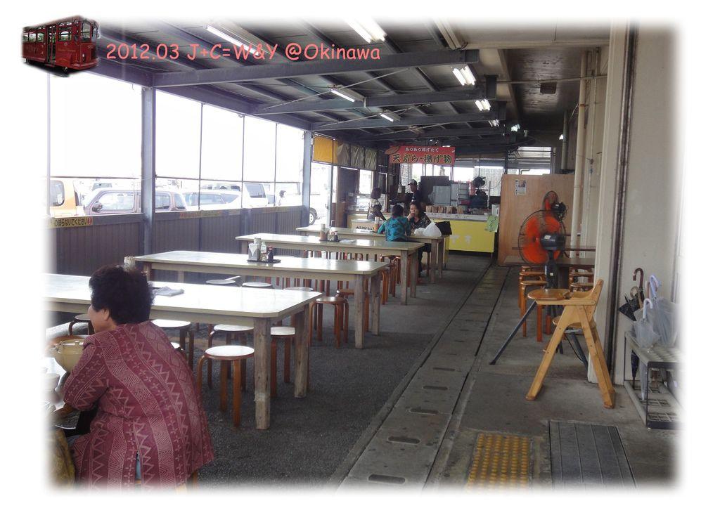 3.22泡瀨漁港3