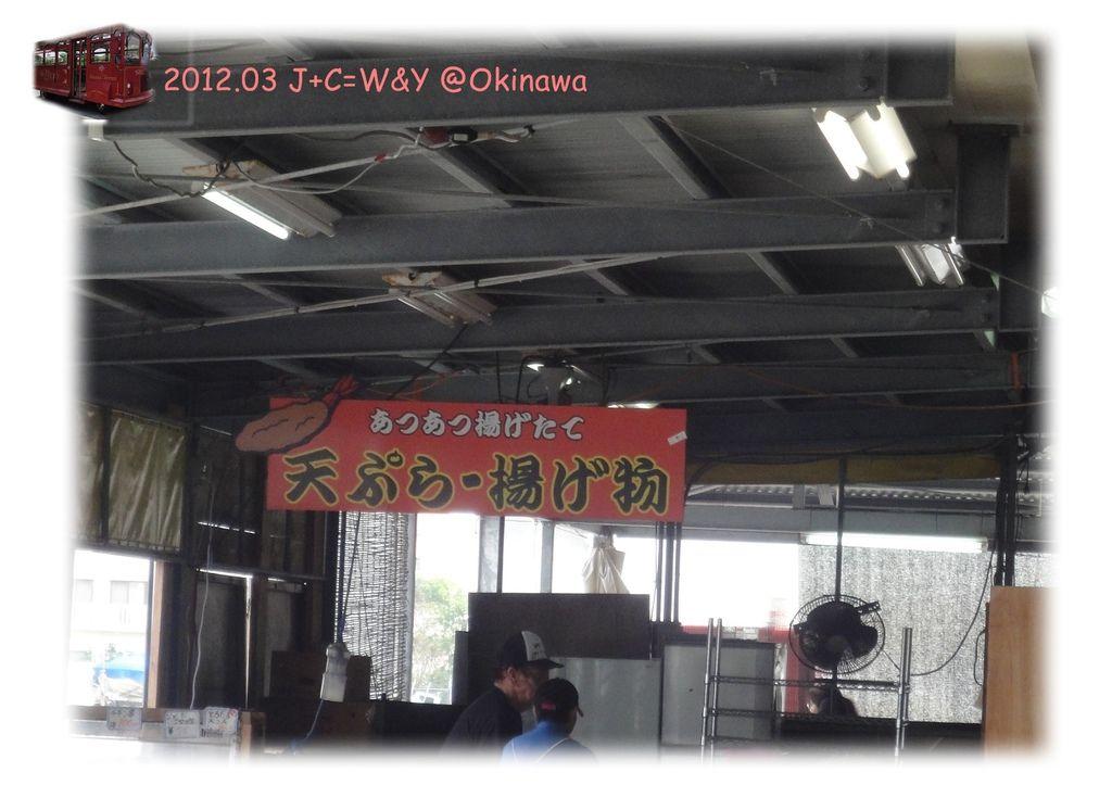 3.22泡瀨漁港4