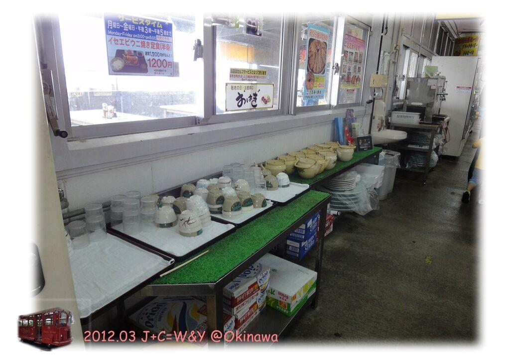 3.22泡瀨漁港5