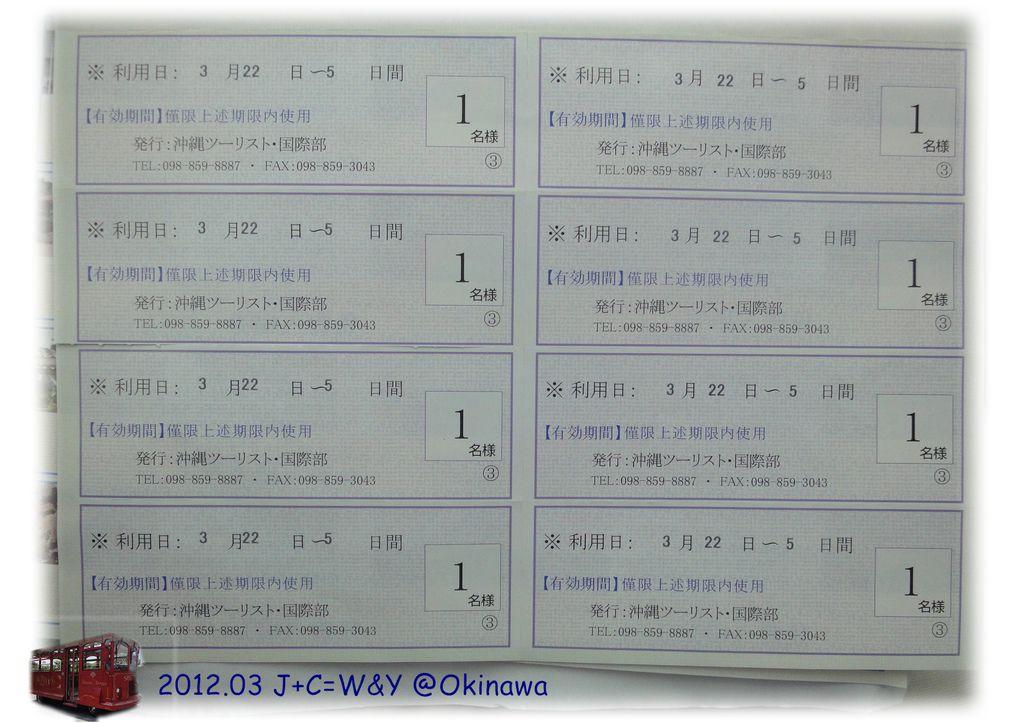 3.22華航免費門票2