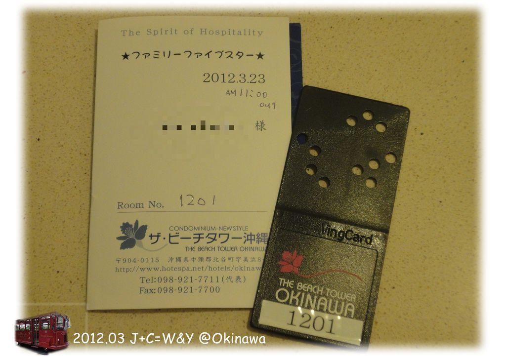3.22飯店-美濱之城4