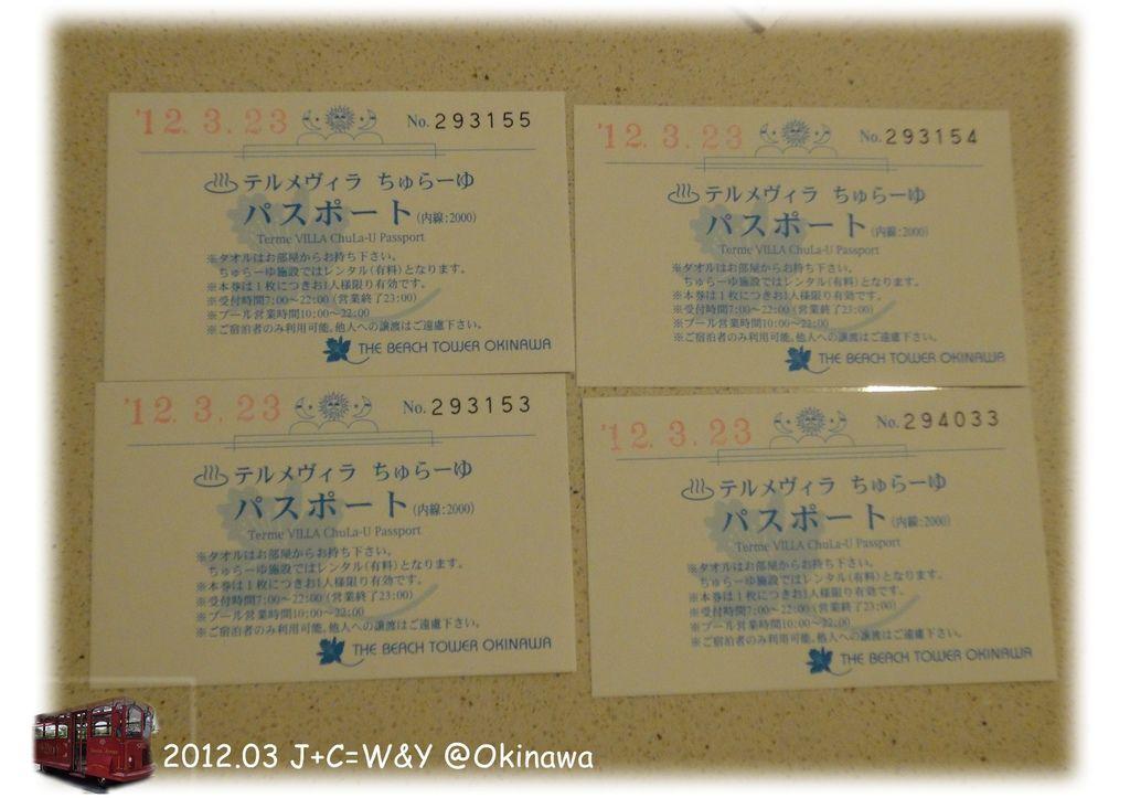 3.22飯店-美濱之城5