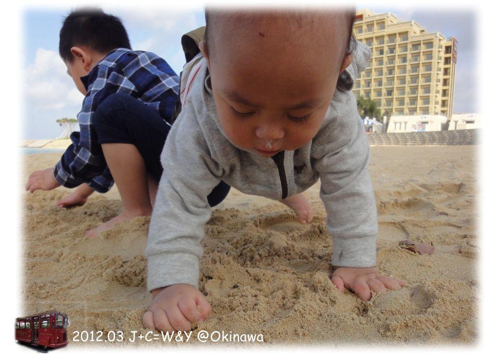 3.23美濱之城玩沙2