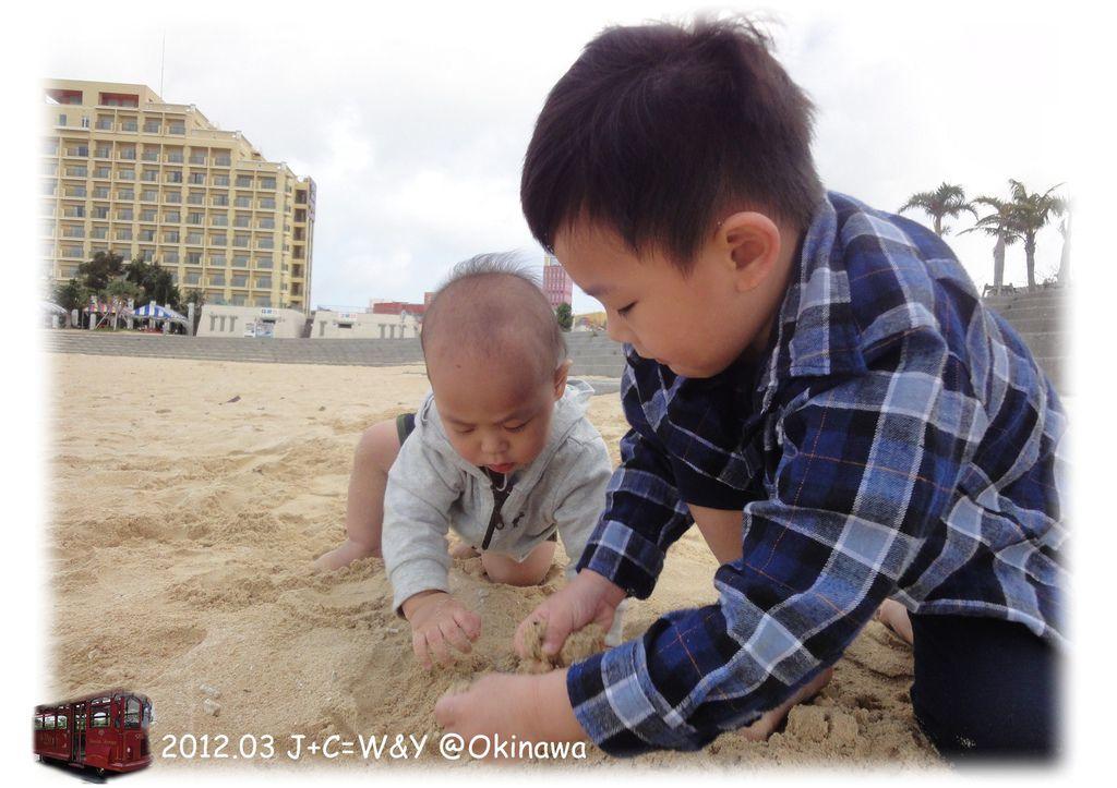 3.23美濱之城玩沙4