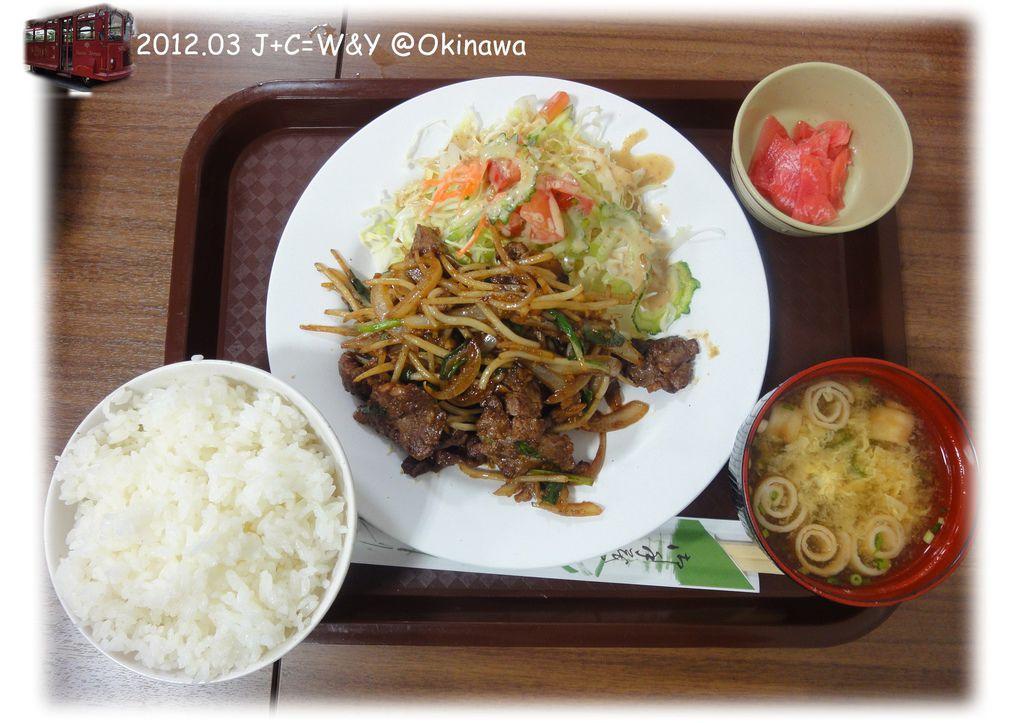 3.23許田吃中飯3