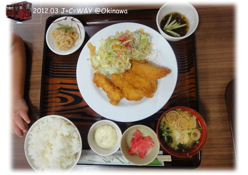 3.23許田吃中飯4