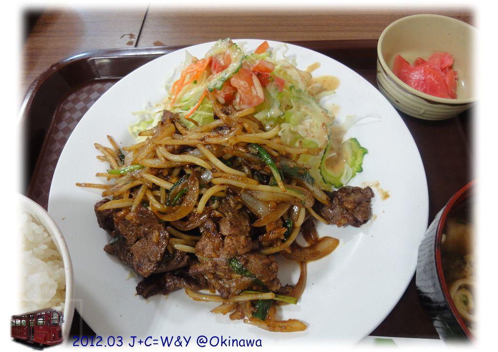3.23許田吃中飯5