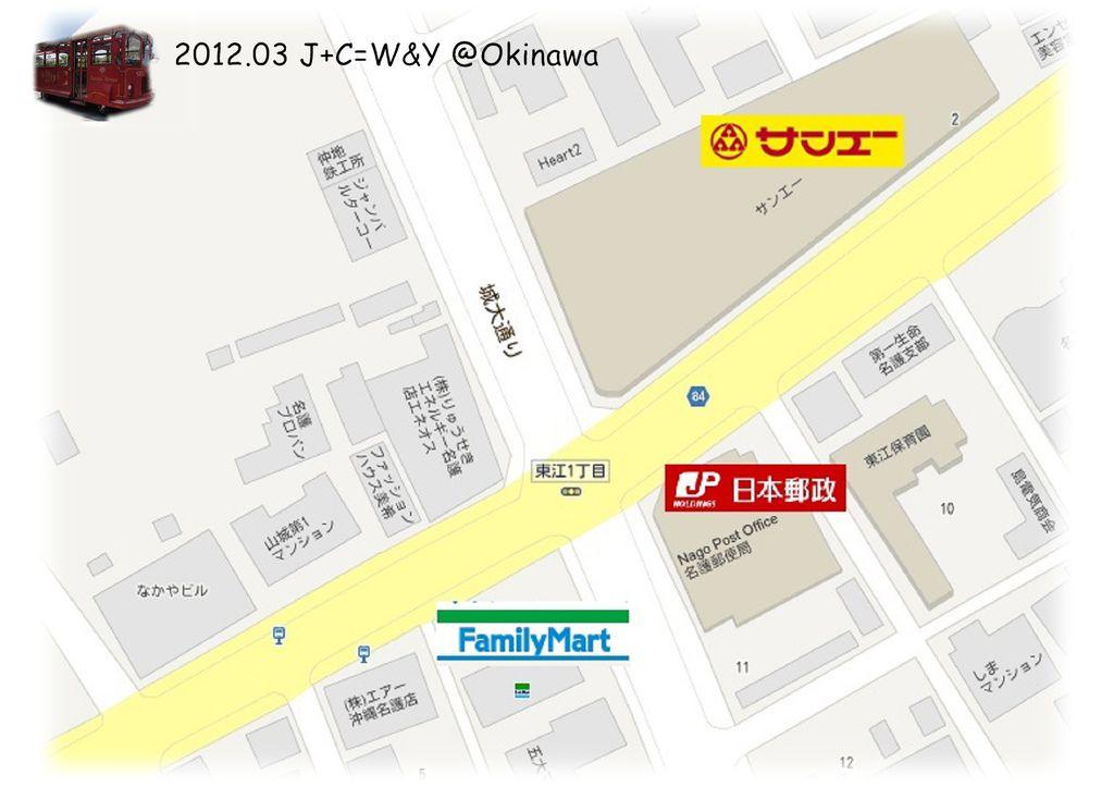 3.23東江SAN-A
