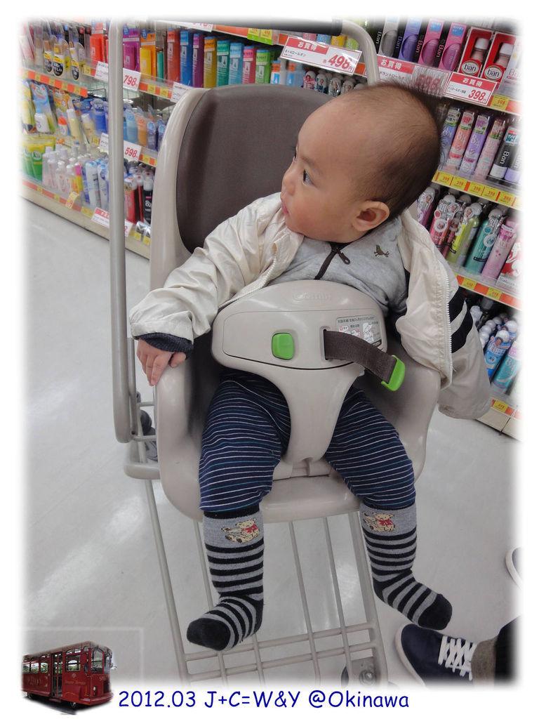 3.24drug11藥妝店3