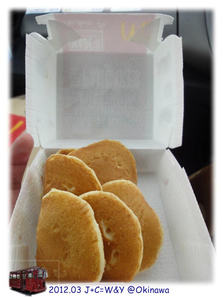 3.24麥當勞兒童餐1