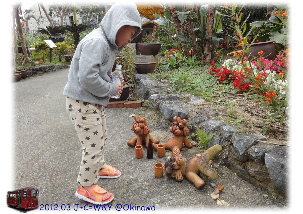 3.24熱帶水果園8