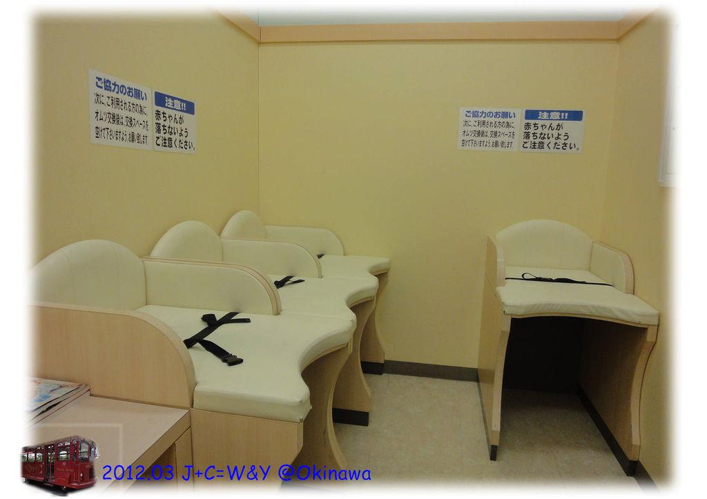 3.24 AEON育嬰室1